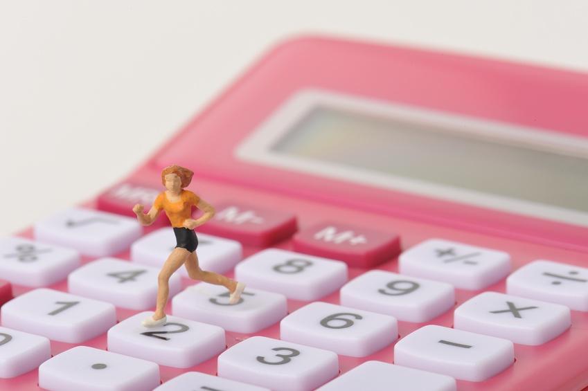 Top 10 des sites Web à rechercher Calorie avocat